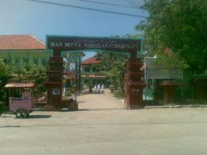 Wanawisata Ciwaringin