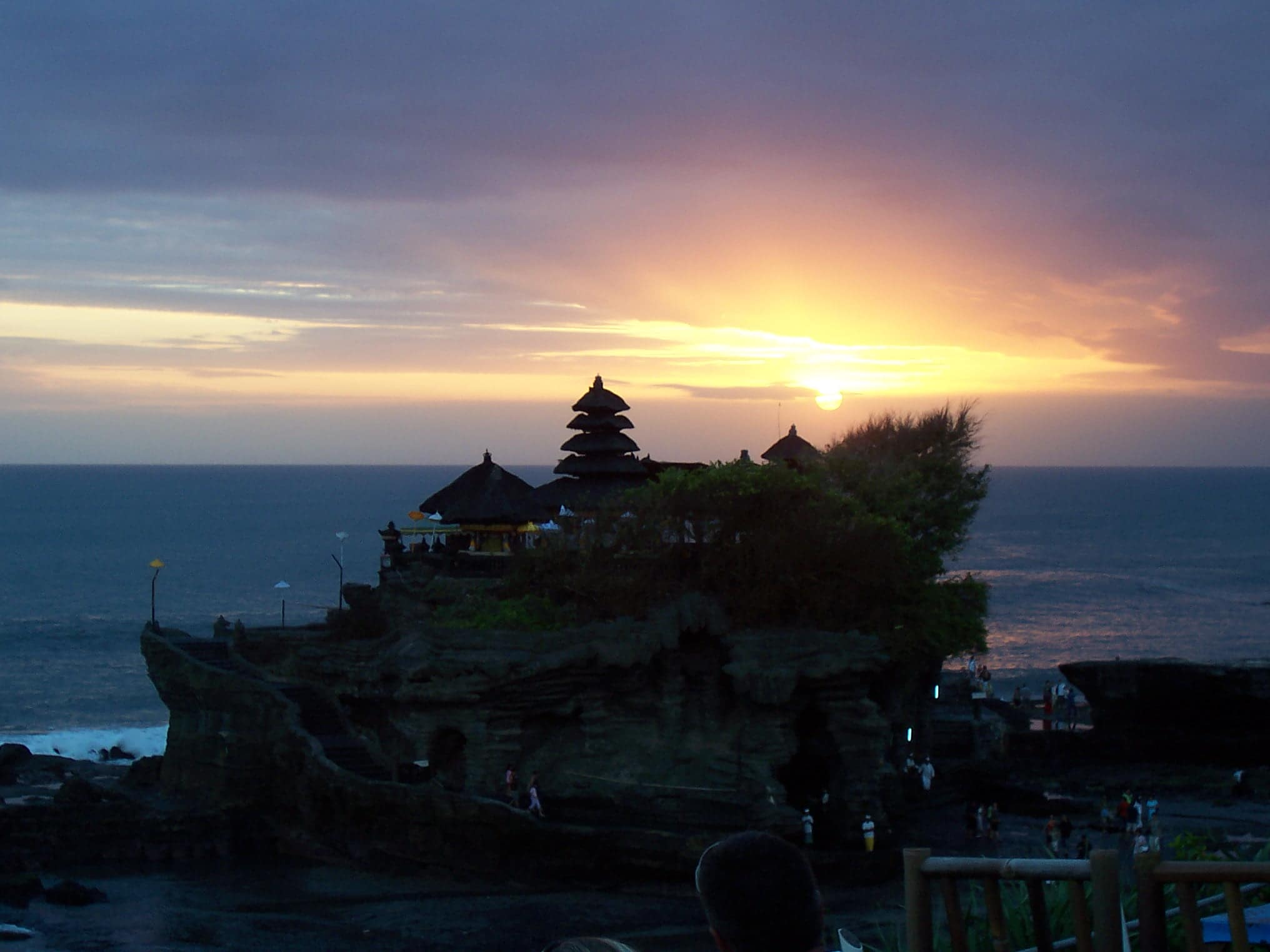 tanah lot Discover tanah lot in kediri, indonesia: isolated atop this balinese sea crag is a lovely hindu temple that is said to be guarded by sea snakes.