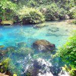Situ Biru Cilembang