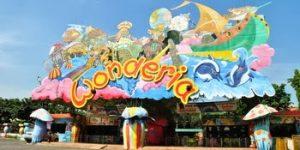Taman Rekreasi Wonderia