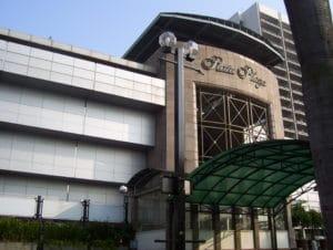 Mall di Jakarta - Ratu Plaza