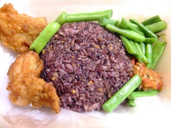 Tips Diet Saat Liburan - Nasi Kalong