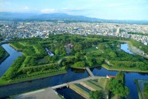 Benteng Goryokaku hokkaido