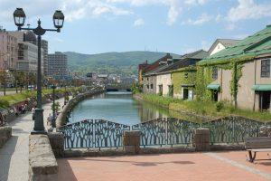 tempat wisata Hokkaido - Otaru Park