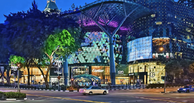 gambar Orchard Road.png