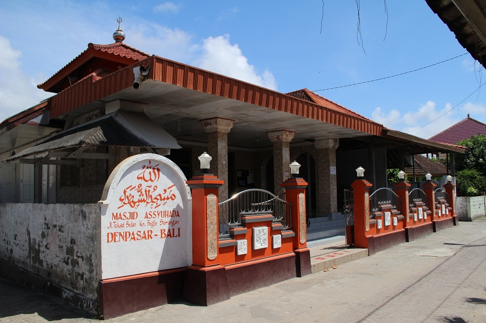 Masjid Assyuhada camping Bali