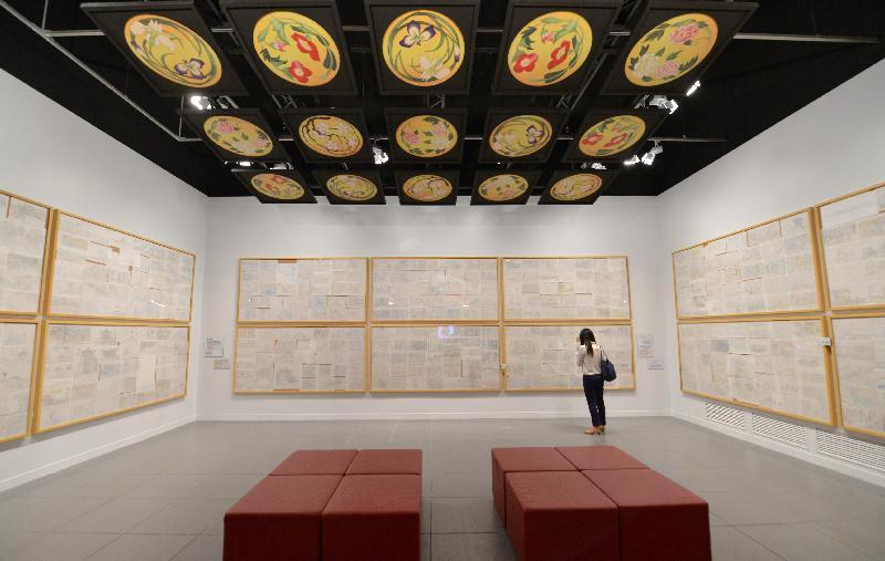 Hong Kong Heritage Museum (rachttlg)