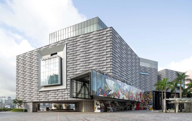 Hong Kong Museum of Art(archdaily.cn)