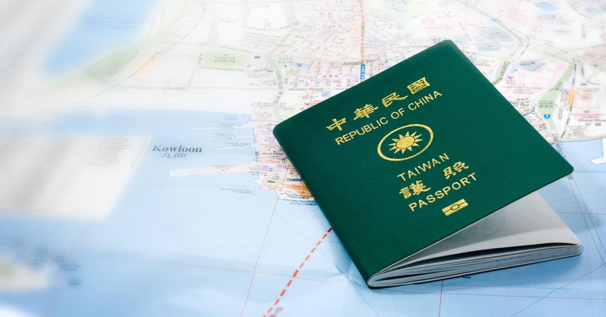 Visa Taiwan (inside)