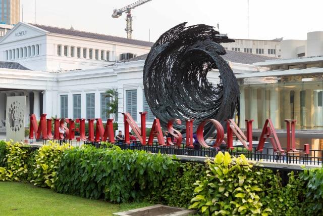 Tempat wisata di Jakarta yang murah - Museum Nasional (kumparan)